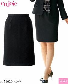 事務服 シルエットが美しい ベーシックブラック タイトスカート 51620 株式会社ジョア(en joie) JO51620 オールシーズン
