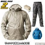 mkas-7600★超人気アイテム★