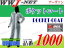 雨具 ポケットコート 携帯に便利な簡易レインコート URVAN アーヴァン UV1000