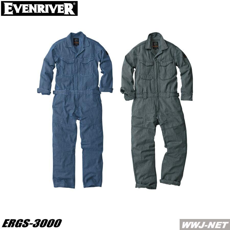 [M〜LL] ツナギ服 綿100% ヒッコリー 長袖 つなぎ服 GS-3000 EVENRIVER イーブンリバー ERGS3000