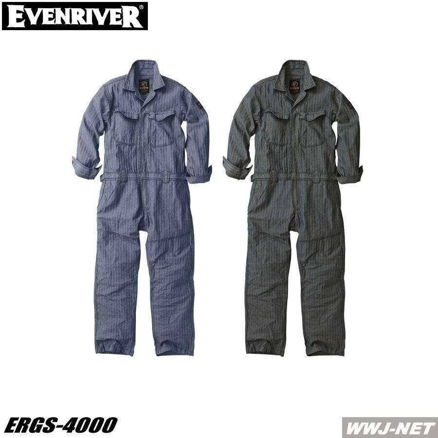 [S〜LL] ツナギ服 綿100% ヘリンボーン 長袖 つなぎ服 GS-4000 ツナギ EVENRIVER イーブンリバー ERGS4000