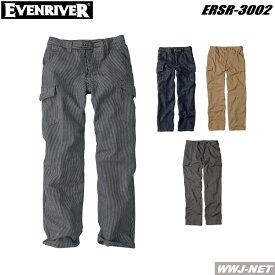作業服 作業着 軽量 肌触りバツグン カーゴパンツ SR-3002 EVENRIVER イーブンリバー ERSR3002 オールシーズン