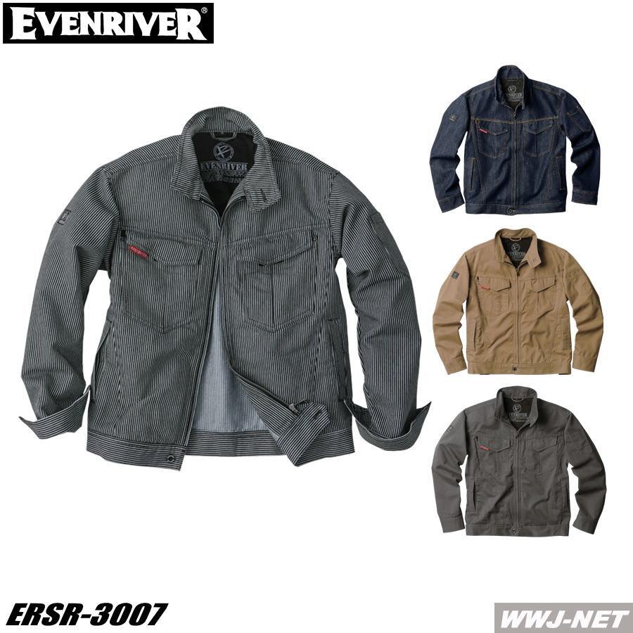 [5L] 作業服 作業着 軽量 肌触りバツグン 長袖 ブルゾン ジャケット SR-3007 EVENRIVER イーブンリバー ERSR3007 オールシーズン