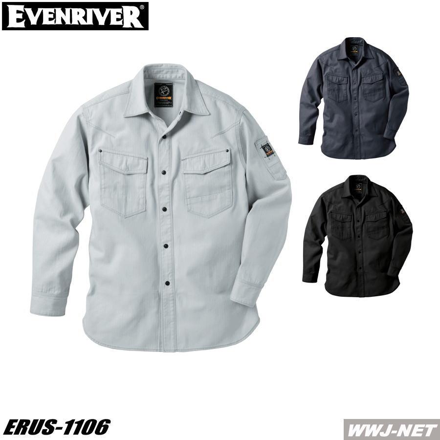 [4L] 作業服 作業着 フィッシャーストライプ スタイリッシュ 長袖 シャツ US-1106 EVENRIVER イーブンリバー ERUS1106 オールシーズン