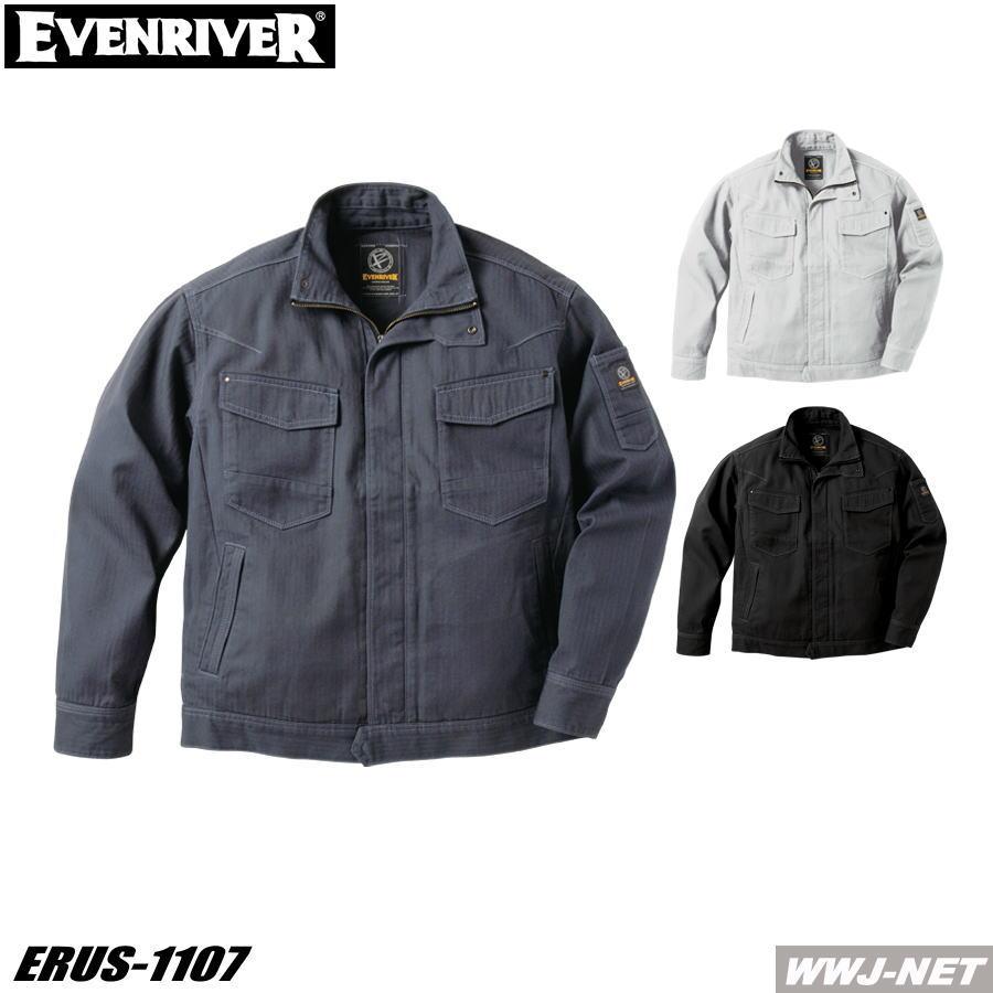 [M〜LL] 作業服 作業着 フィッシャーストライプ スタイリッシュ 長袖 ブルゾン ジャケット US-1107 EVENRIVER イーブンリバー ERUS1107 オールシーズン