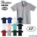 ポロシャツ 1枚で重ね着風 ベーシックレイヤード 半袖ポロシャツ トムス TM195BYP 胸ポケット付