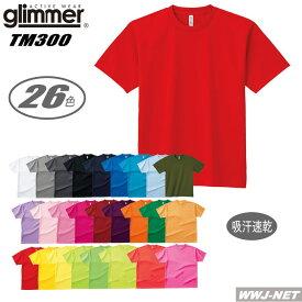 Tシャツ DRY メンズ ドライ Tシャツ 00300-ACT トムス TM300ACT 胸ポケット無