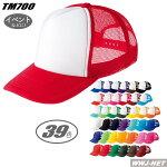 tm700evm帽子