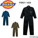 ツナギ服 dickies ディッキーズ ヘリンボーン 長袖 つなぎ服 21-1002 ツナギ 山田辰 YTDK1002