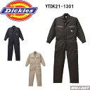 ツナギ服 dickies ディッキーズ カーゴポケットで抜群の収納力 長袖 つなぎ服 21-1301 ツナギ 山田辰 YTDK1301