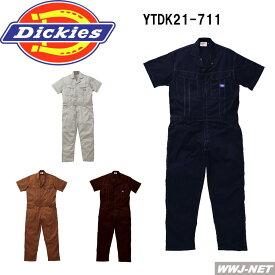 ツナギ服 dickies ディッキーズ ベーシック 半袖 つなぎ服 21-711 ツナギ 山田辰 YTDK711 春夏物