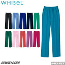 スクラブシリーズ 白衣 カラー豊富 医療シーンでの定番アイテム 動きやすい 男女兼用 パンツ 自重堂 JCWH11486