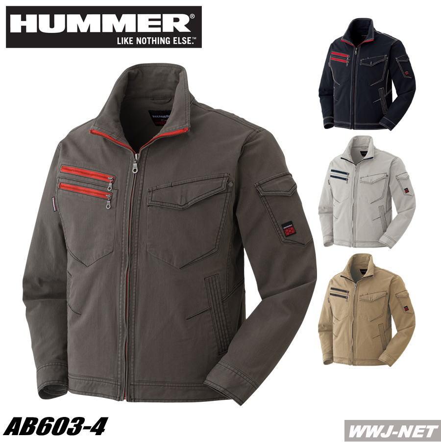作業服 作業着 HUMMER ハマー 長袖 ブルゾン ジャケット 603-4 流行のストレッチ素材 アタックベース AB603-4 オールシーズン
