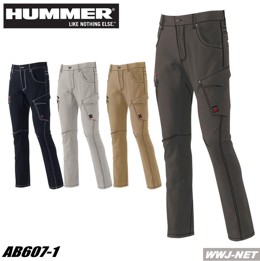 作業服 作業着 HUMMER ハマー カーゴパンツ 607-1 流行のストレッチ素材 アタックベース AB607-1 オールシーズン