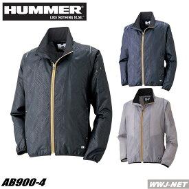 カジュアル アウトドア HUMMER ハマー 撥水 ブレーカー ジャケット ウインドブレーカー 900-4 アタックベース AB900-4 オールシーズン