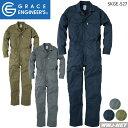 つなぎ服【長袖】 清涼素材 メッシュ 吸汗速乾 長袖 つなぎ服 GE-527 ツナギ GRACE ENGINEER'S SKプロダクト SKGE-527…