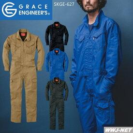 つなぎ服 大きいサイズあり トレンド感のあるカラーリング 長袖 つなぎ服 GE-627 ツナギ GRACE ENGINEER'S SKプロダクト SKGE627 オールシーズン