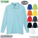 ポロシャツ 続くドライ感とデオドラント効果 無地 長袖ポロシャツ 桑和 SOWA SW50390 胸ポケット有