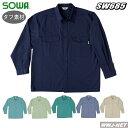 作業服 作業着 豊富なデザインとカラーバリエーション 長袖シャツ 桑和 SOWA SW685 春夏物