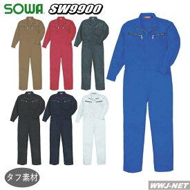 ツナギ服 7色のカラバリで鮮やかにキマる! 長袖 つなぎ服 9900 ツナギ 桑和 SOWA SW9900
