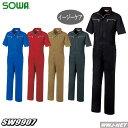 ツナギ服 5色のカラバリで鮮やかにキマる! 半袖 つなぎ服 9907 ツナギ 桑和 SOWA SW9907 春夏物