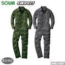 つなぎ服 個性が際立つ一着 迷彩 長袖 つなぎ服 9921 ツナギ 桑和 SOWA SW9921
