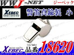 xb18620警備服