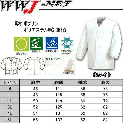 xb25100男子白衣