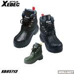 xb85713安全長靴