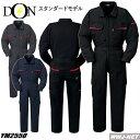 ツナギ服 ツートンカラーのベーシックシルエット 長袖つなぎ服 ヤマタカ YM2550 DON