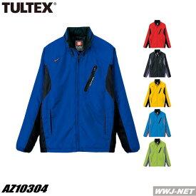 ユニフォーム スポーティースタイル 軽防寒 ブルゾン ジャケット 10304 アイトス AZ10304 フードインタイプ