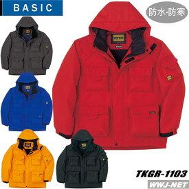 作業服 作業着 際立つカラーリングに高性能を装備 フード付 防水防寒コート タカヤ商事 TKGR1103