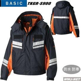 作業服 作業着 レスキュー工学に基づいたプロユースアイテム 防水防寒ブルゾン タカヤ商事 TKGRS900