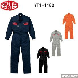 ツナギ服 Auto-bi オートバイ 涼感素材 長袖 つなぎ服 1-1180 ツナギ 山田辰 YT1180