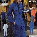 ツナギ服 ハイスペックのプロ仕様 脇メッシュ 長袖 つなぎ服 3304 ツナギ クレヒフク KR3304 春夏物