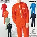 ツナギ服 帯電防止でエコ仕様 ECO 長袖 つなぎ服 3700 ツナギ クレヒフク KR3700