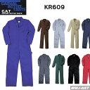 ツナギ服 BLUE CAT アメリカンシルエット 長袖 つなぎ服 609 ツナギ クレヒフク KR609