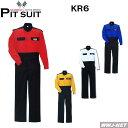 ツナギ服 KR Circuit 充実の機能性 プロ仕様 長袖 ピットスーツ つなぎ服 ツナギ クレヒフク KR6