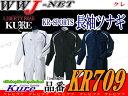 ツナギ服 スポーツカジュアル KR-SPORTS 長袖つなぎ服 クレヒフク KR709 春夏物