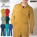 ツナギ服 スタンダードタイプ オープンカラー 長袖 つなぎ服 880 ツナギ クレヒフク KR880