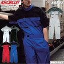 ツナギ服 KR Circuit 充実の機能性 プロ仕様 半袖 ピットスーツ つなぎ服 KR903 ツナギ クレヒフク KR903 春夏物