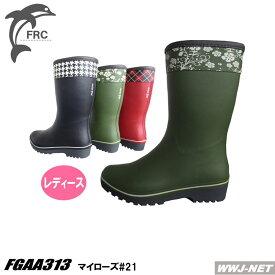 長靴 履き口プリントでおしゃれに レディース ファッション 作業用ブーツ AA313 マイローズ#21 福山ゴム FGAA313