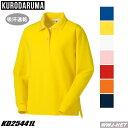 ポロシャツ レディース 長袖 ポロシャツ 25441L クロダルマ KD25441L 胸ポケット無