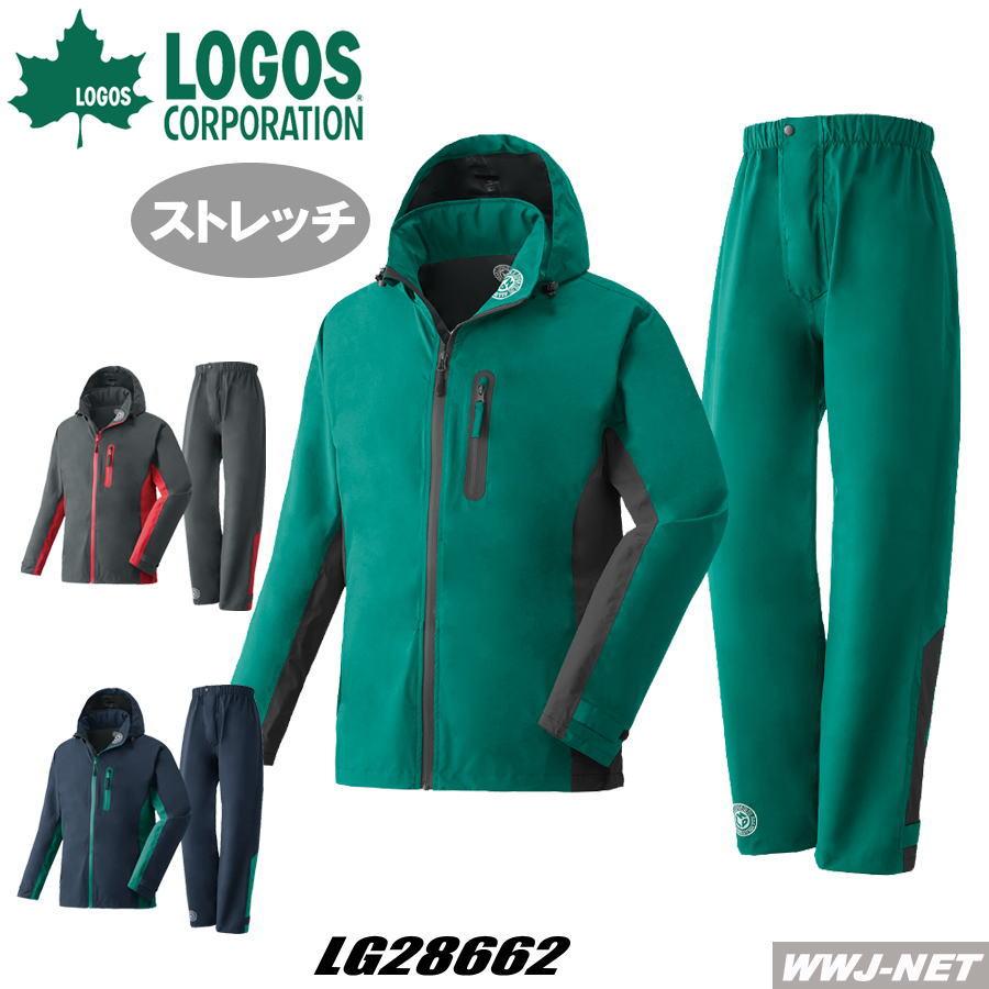 レインウェア LOGOS ロゴス ストレッチで動きやすい アウトドア スポーツ 自転車 ストレッチ レインスーツ 28662 LOGOS(ロゴス) LG28662 雨具