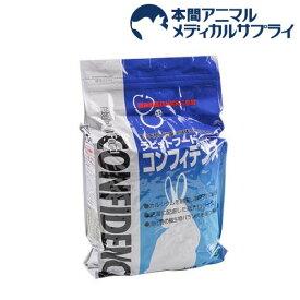 コンフィデンス(3kg)【コンフィデンス】