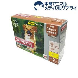 【動物用医薬品】フォートレオン 犬用 4.0ml 32kg以上40kg未満(4.0ml*3本)