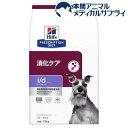 ヒルズ 犬用 i/dローファット 消化ケア(7.5kg)【ヒルズ プリスクリプション・ダイエット】