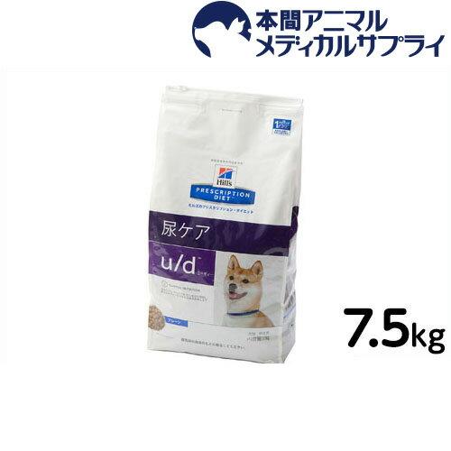 ヒルズ 犬用 u/d ドライ 7.5kg 【食事療法食】