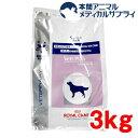 ロイヤルカナン 犬用 ベッツプラン スキンケアプラス ジュニア ドライ(3kg)【ロイヤルカナン(ROYAL CANIN)】