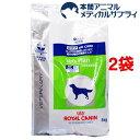 ロイヤルカナン 犬用 ベッツプラン pHケア(8kg*2袋セット)【ロイヤルカナン(ROYAL CANIN)】[ドッグフード]